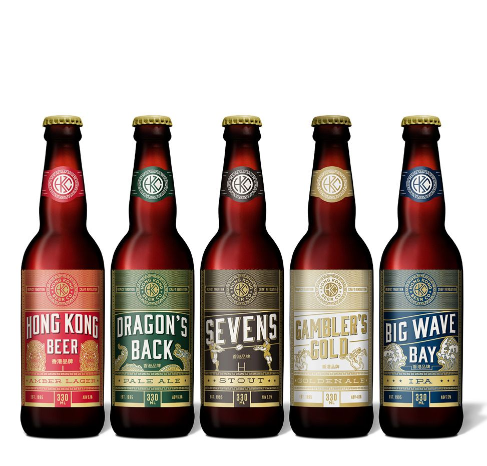 Dribbble Hkbc Bottle Group On White Jpg By Keith Davis Young Beer Design Beer Beer Company