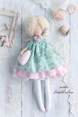 Ткани недорого для кукол купить фланелевый флис