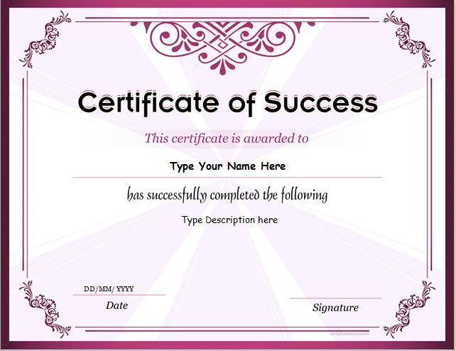 Certificate of Success DOWNLOAD at http\/\/certificatesinn - free business certificate templates