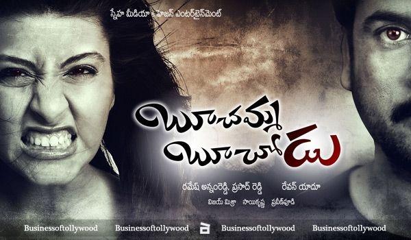 english to telugu dubbed horror movieswatch dvdrip movies