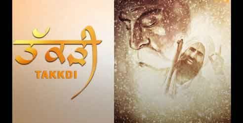 Takkdi Lyrics by Kanwar Grewal, New Punjabi Song 2017  The