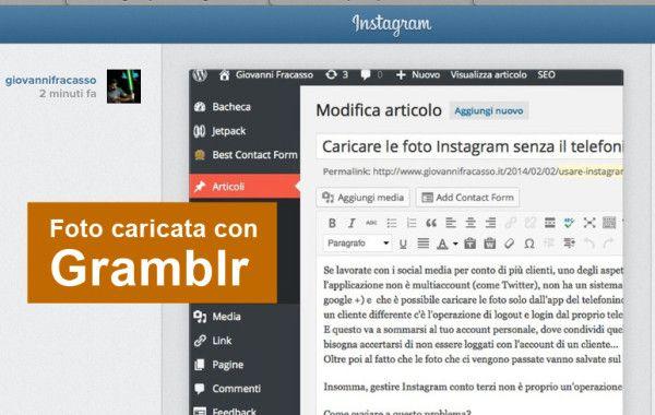 Usare #Instagram dal pc è possibile.