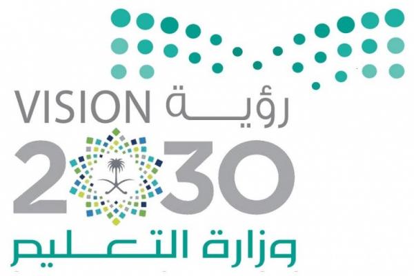 صور شعار وزارة التعليم مع الرؤية Png Visual Art Photo Quotes Flower Graphic