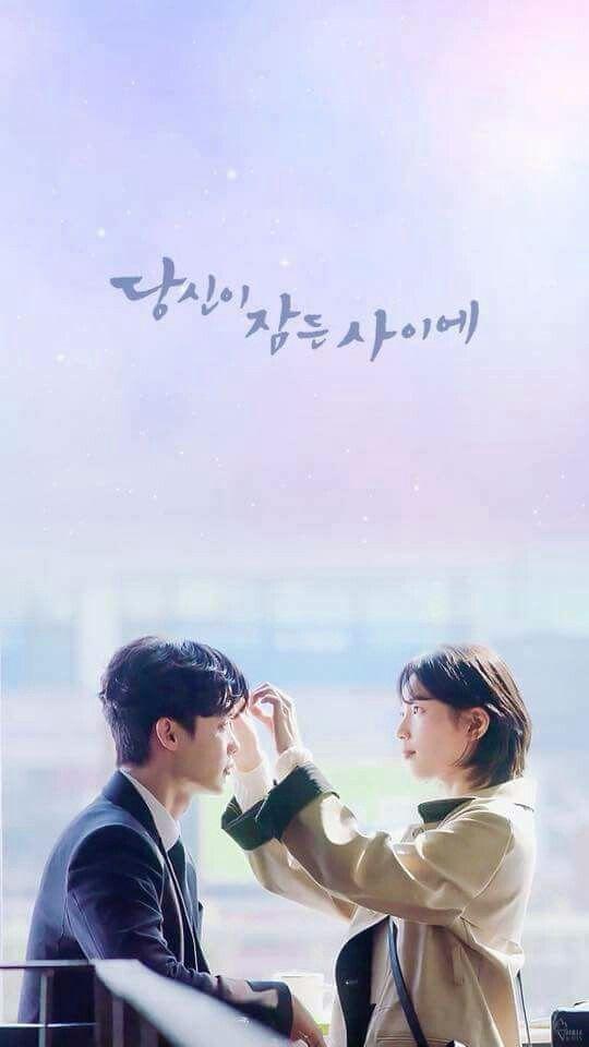 97 Ideas De Mientras Dormias Dramas Coreanos Jong Suk Jung Suk