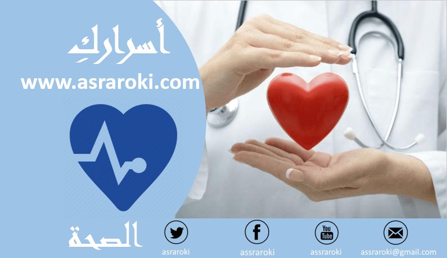 الصحة في رمضان Sante Ramadan حالات يرخص فيها الإفطار Playing Cards Cards Youtube