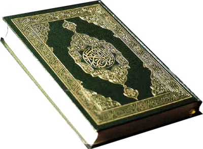 learning islam level 3 online pdf
