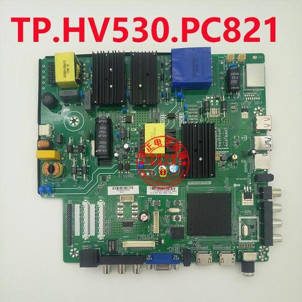 TP.HV530.PC821 4K Smart Board Software Free Download ...