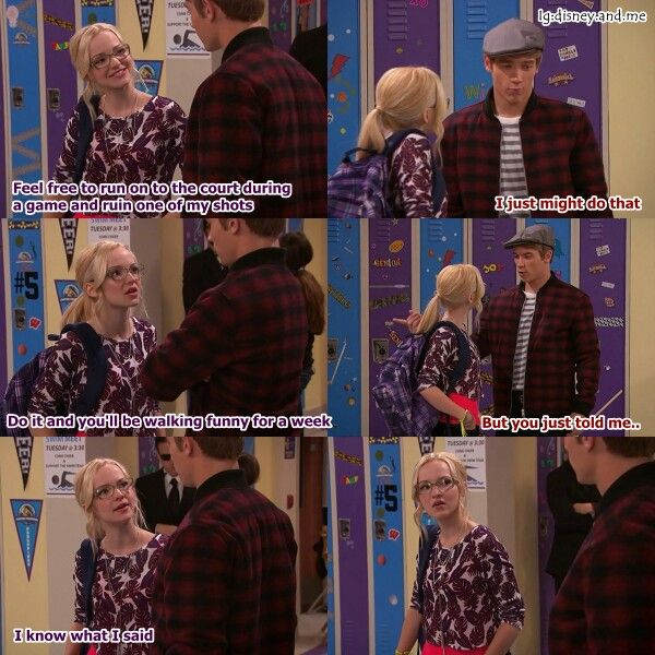 Disney Channel Liv And Maddie Liv Rooney And Maddie Rooney Dove