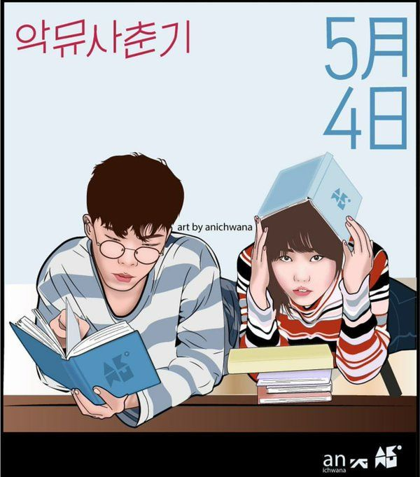 [FANARTS] AKMU's comeback teaser. #AkdongMusician #악동뮤지션 ©Jyemi_Sketchbook ©️Sung_0o0 ©️Mayo _moms2 ©️Anichwana