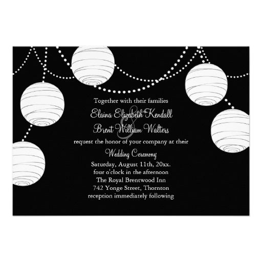 a black white party lanterns wedding invitation did someone say