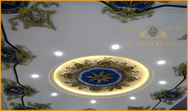 اسقف معلق جبس بلدي 2021 Modern Decor Modern Design Interior Design