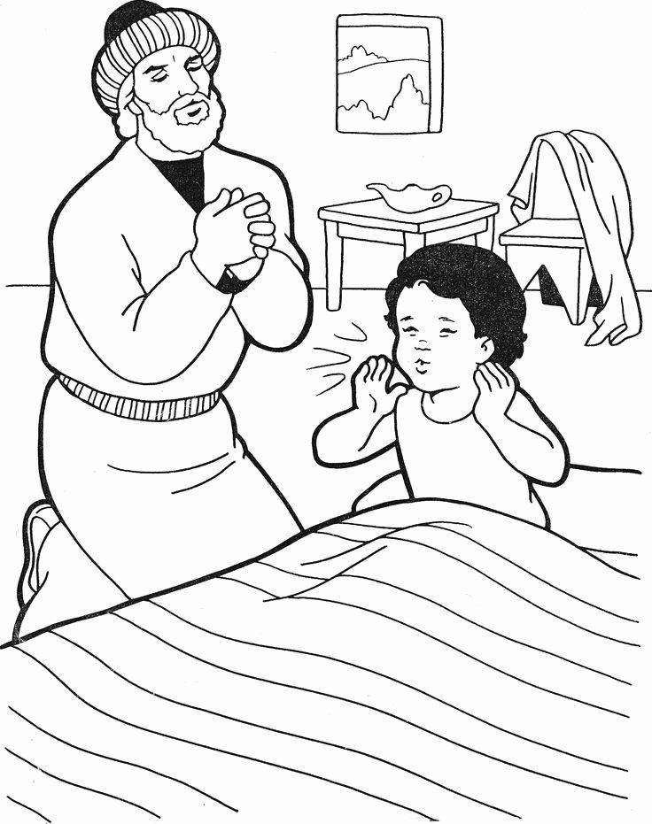 Elijah and the Widow Coloring Page Beautiful 76 Best