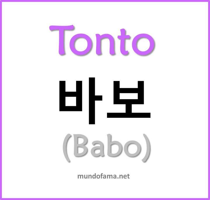 Pin De Gisel Bejarano En Hangul Frases Coreanas Palabras Coreanas Abecedario Coreano