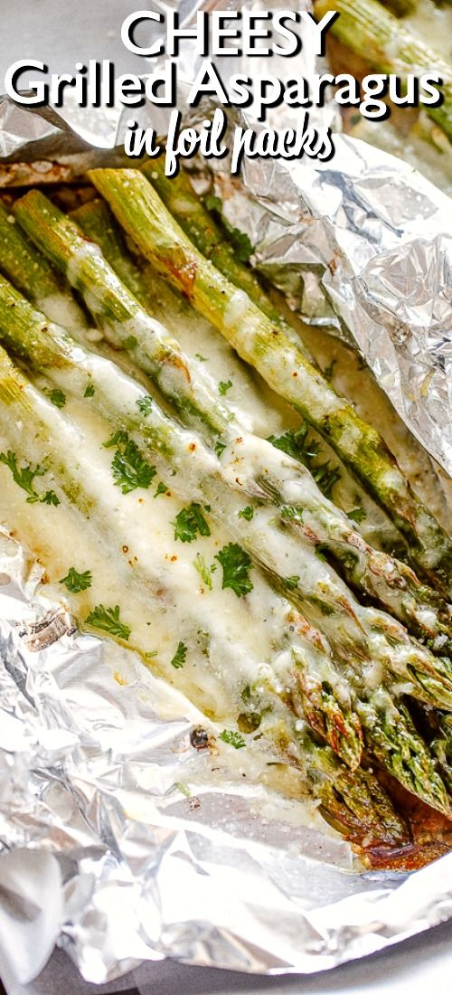 Cheesy Grilled Asparagus in Foil Packs - Tender asparagus loaded with cheese and grilled inside foil packs! Great recipe for outdoor grilling or camping! #asparagusrecipes #grilledasparagus #foilpacketsforthegrill #grillingrecipes