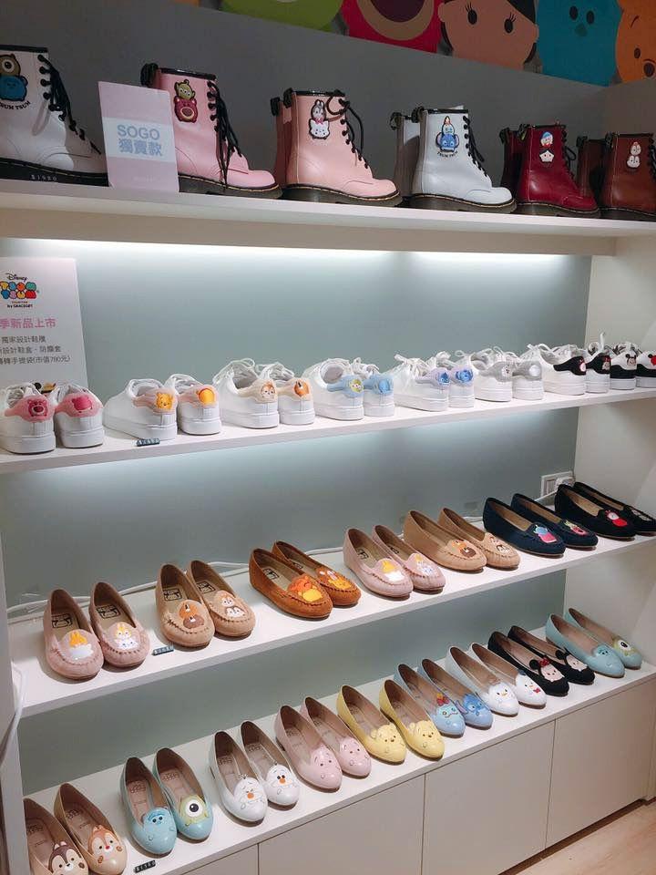 adec00a5 grace-gift-tsum-tsum-shoes-display | Disney Tsum Tsum | Disney shoes ...