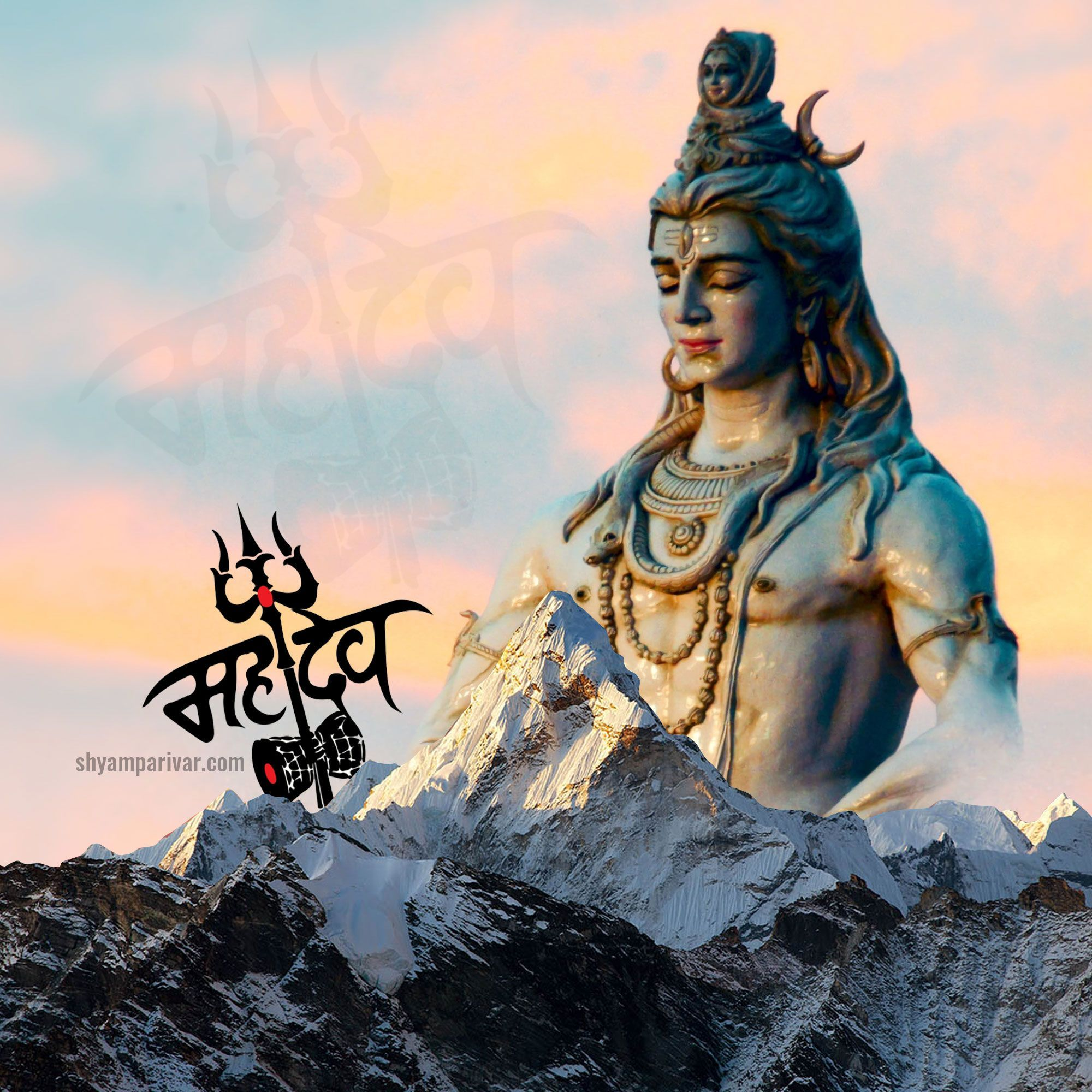 16++ Shiva wallpaper information