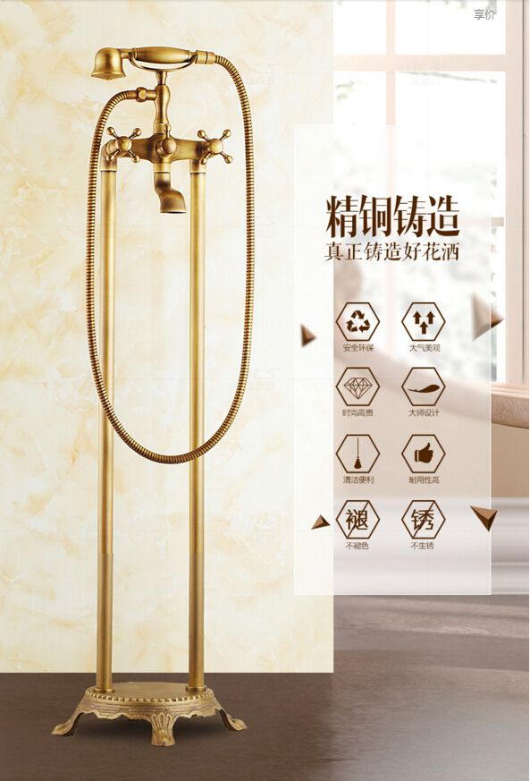 fashion Europe style total brass bronze finished sitting style bath ...