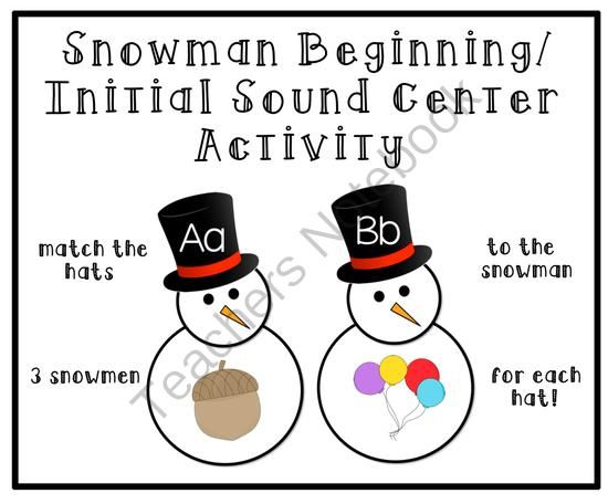 Snowmen Beginning/Initial Sounds Center Activity from