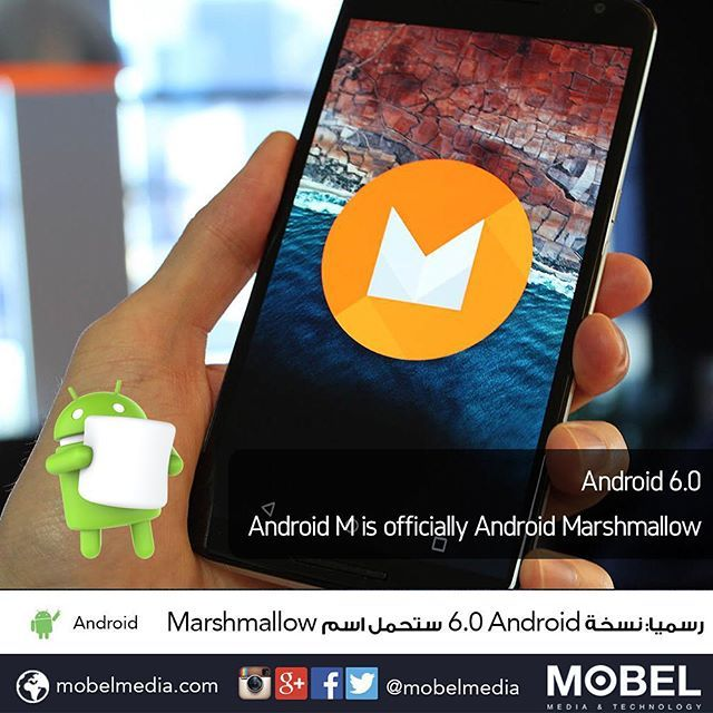Android 6.0 - Android M is officially #Android #Marshmallow