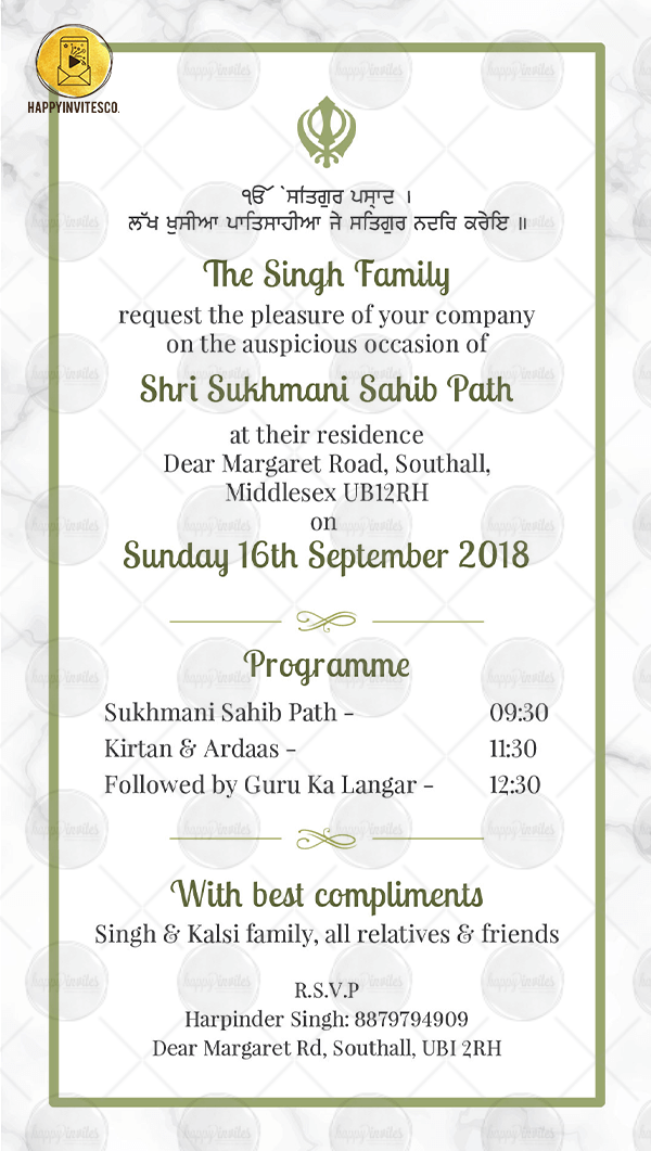 Https Happyinvites Co Wp Content Uploads 2018 06 Bhog Shri Sukhmani Sahib Path Langar Kirtan Invitation E Car Invitations Invitation Wording Invitation Cards