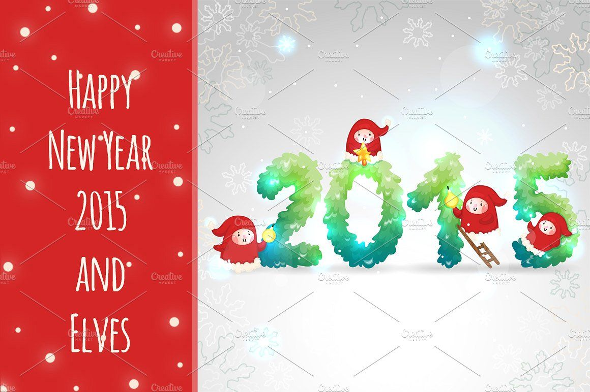 Happy New Year And Elves Happy New Year 2015 Pop Up Card Templates Winter Cards