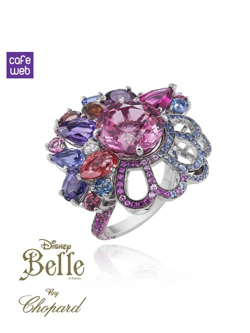 Disney Princess Collection By Chopard Belle Ring Jewlery