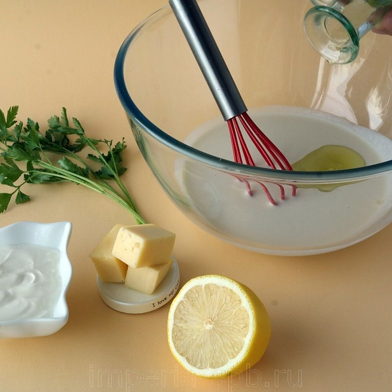 Итальянская йогуртовая заправка с пряными травами http://www.imperia-spb.ru/blog/raznoe/italyanskaya-jogurtovaya-zapravka-s-pryanyimi-travami