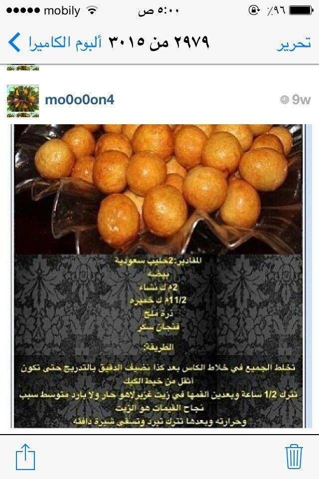 رمضان Fruit Vegetables Food