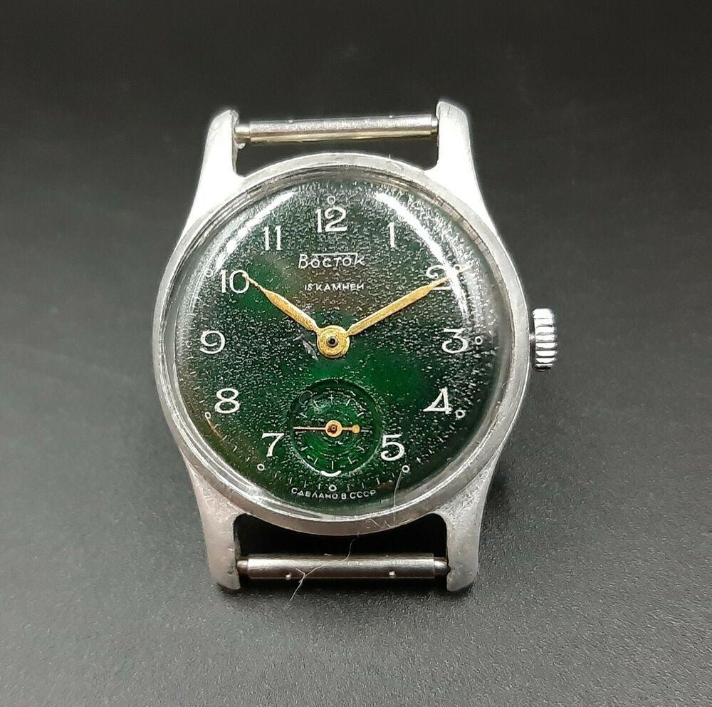 USSR Russian Soviet Mechanical wrist Watch Vostok Zim