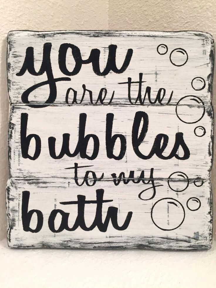Merveilleux Cute Bathroom Signs You Are The Bubbles To My Bath Bathroom Decor Wood Sign  Cute Bathroom