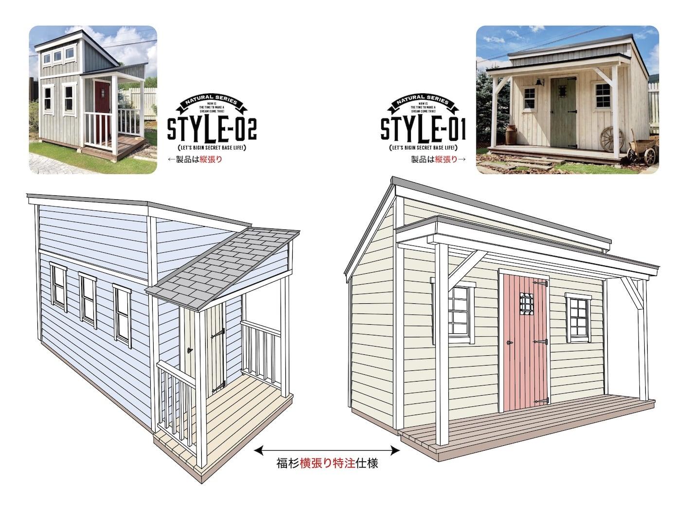 横張りサイディングでアメリカンハウスな雰囲気の小屋に 2020