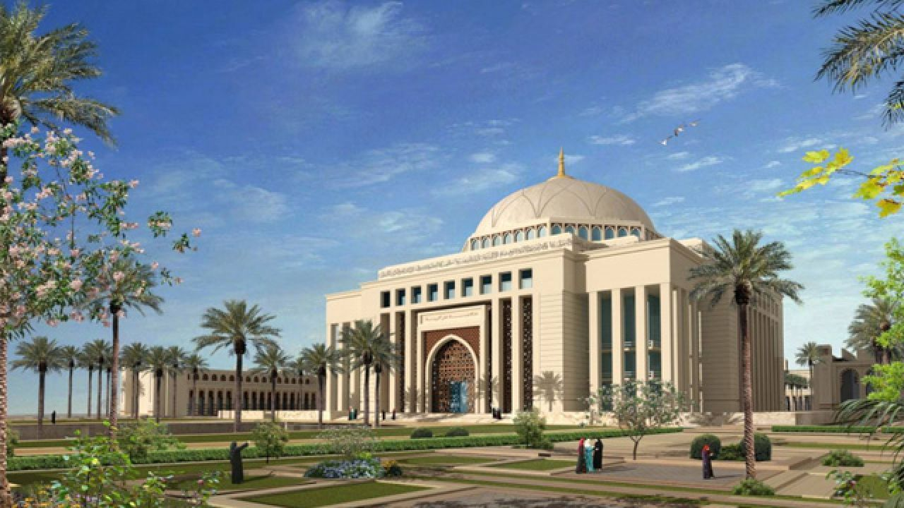 أين تقع جامعة الأميرة نورة Arsitektur Masjid Arsitektur Mesjid
