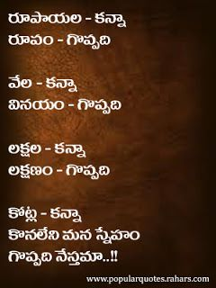 Telugu Quotes On Life Telugu Pinterest Quotes Life Quotes And