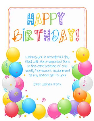 Squarehead Teachers FREE Printable Birthday Cards Homework Coupons For Your Students