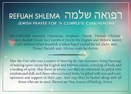 jewish prayer for healing - Google Search | spiritual