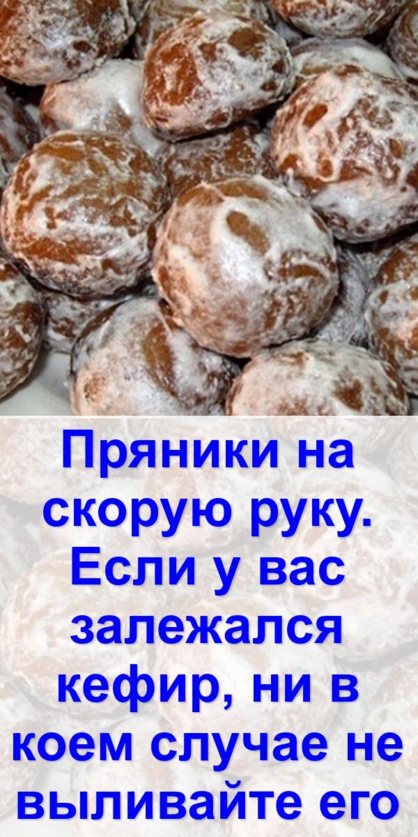 Photo of Gingerbread Cookies