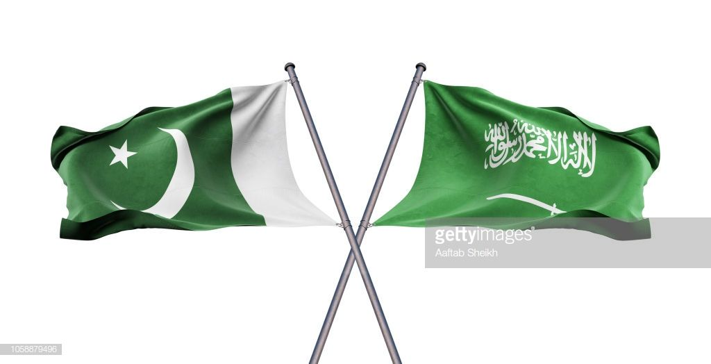 Image Include Clipping Path Pakistan Flag Cross Flag Saudi Arabia