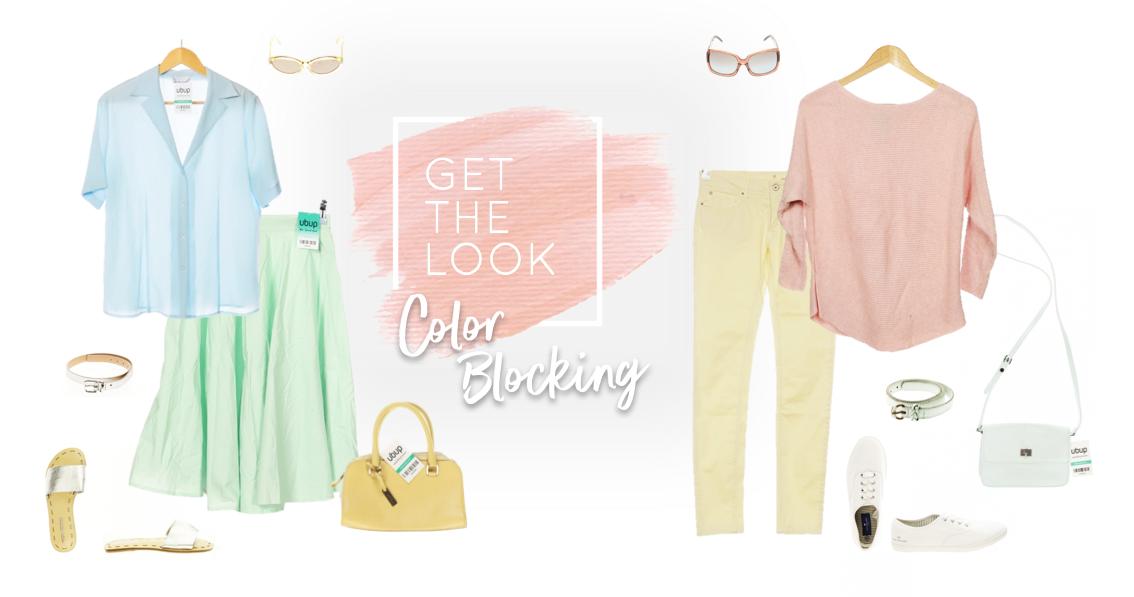 GET THE LOOK Color Blocking in Pastelltönen ⎟