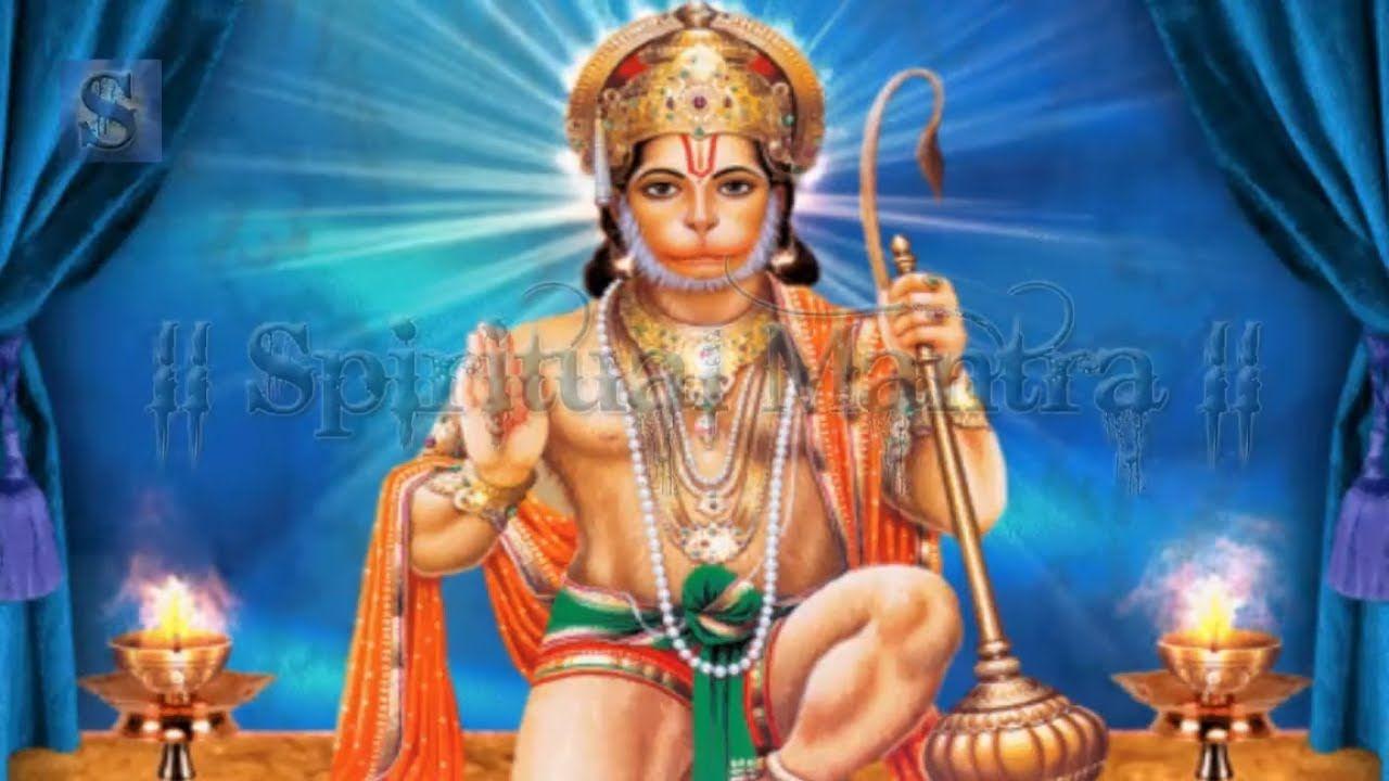 Shree Hanuman Chalisa with Subtitles | Jai Hanuman Gyan Gun