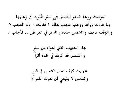 روائع الأدب والحكمة Cool Words Inspirational Words Arabic Quotes