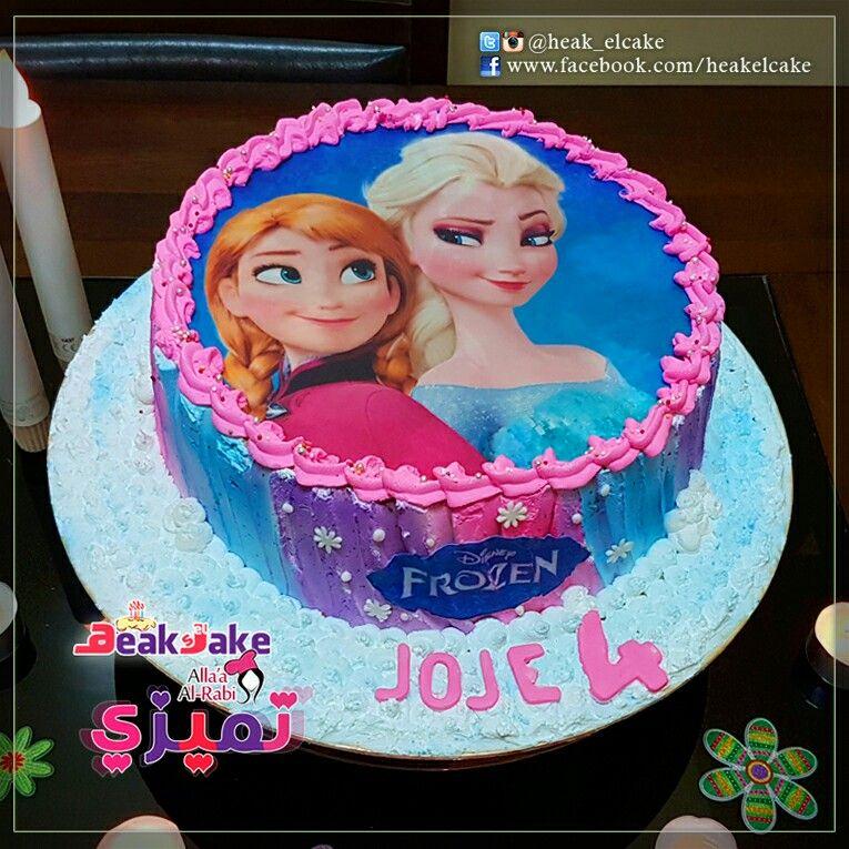 فروزن كيك Cake Desserts Birthday Cake