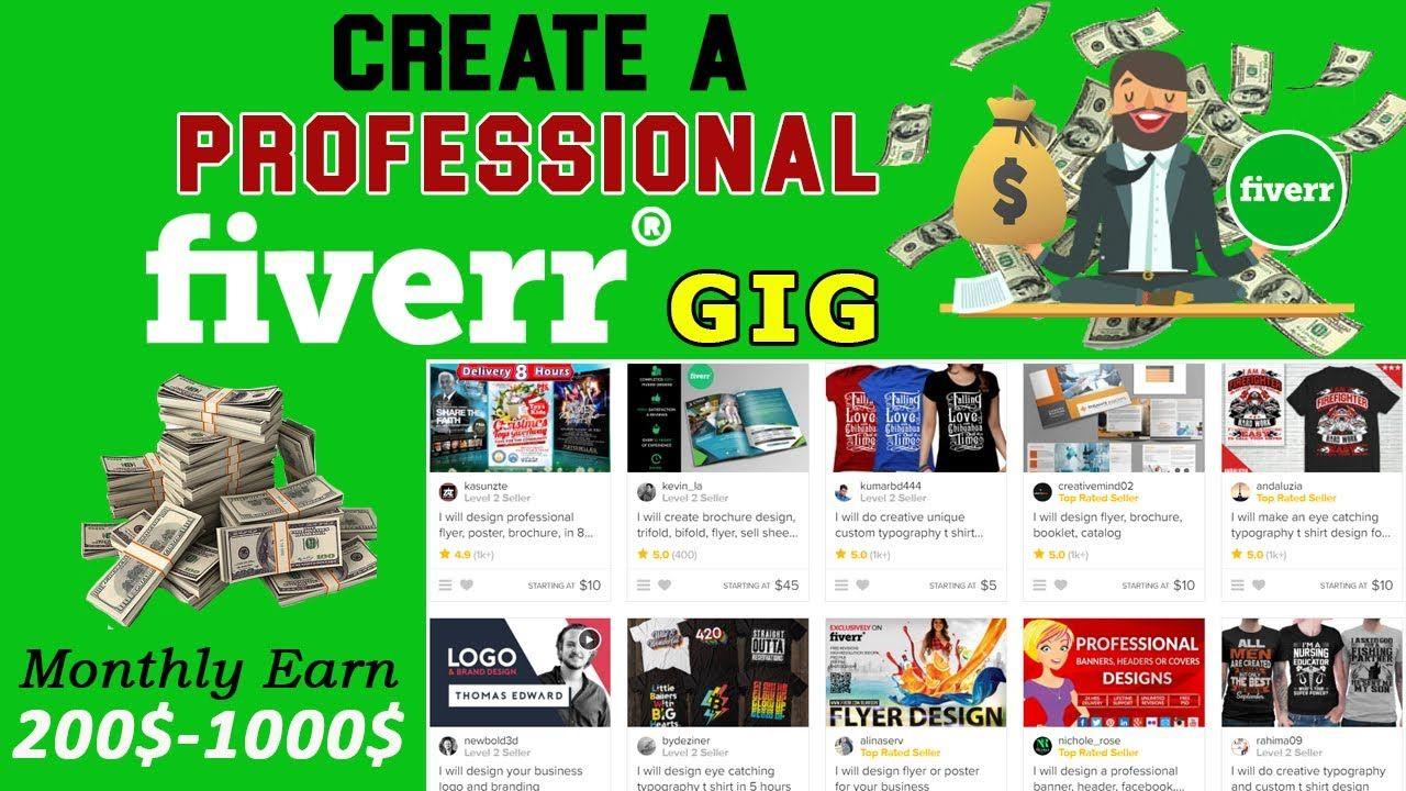 How to create a create fiverr gig bangla tutorial 2020