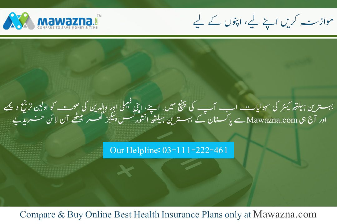 Compare & Buy Online Best Health Insurance plans offered ...