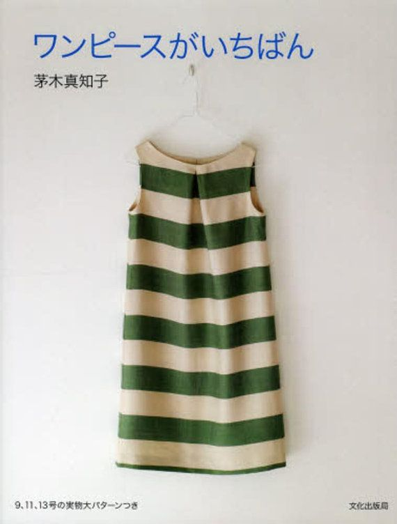 Linen & Cotton One Piece Dress, Machiko Kayaki - Japanese Sewing ...