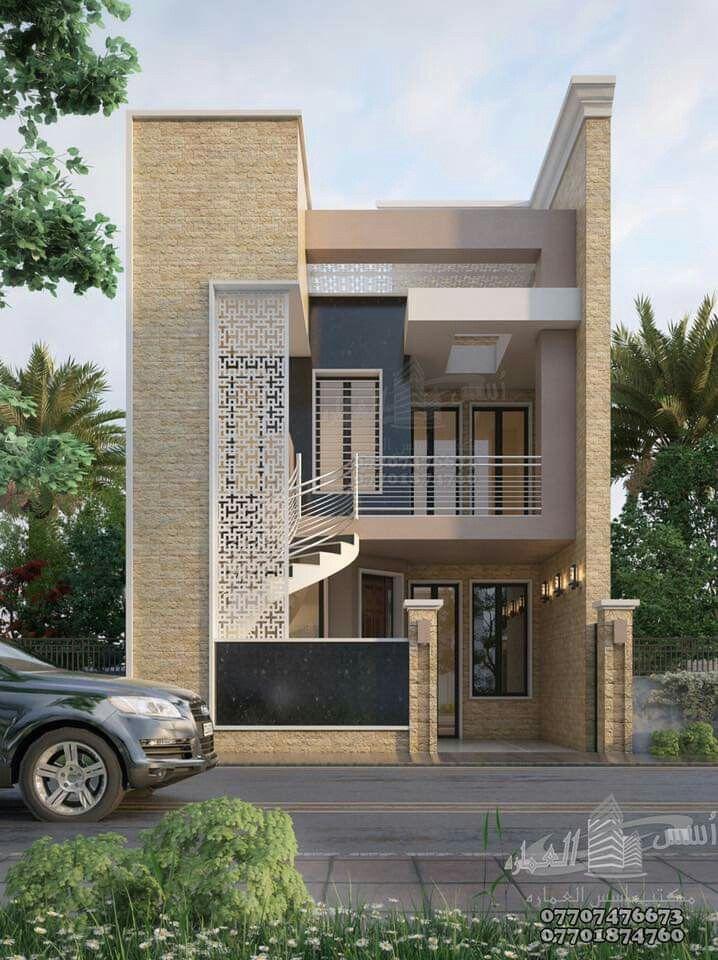 Balbidas Appartment House Front Design Modern Bungalow House Bungalow House Design