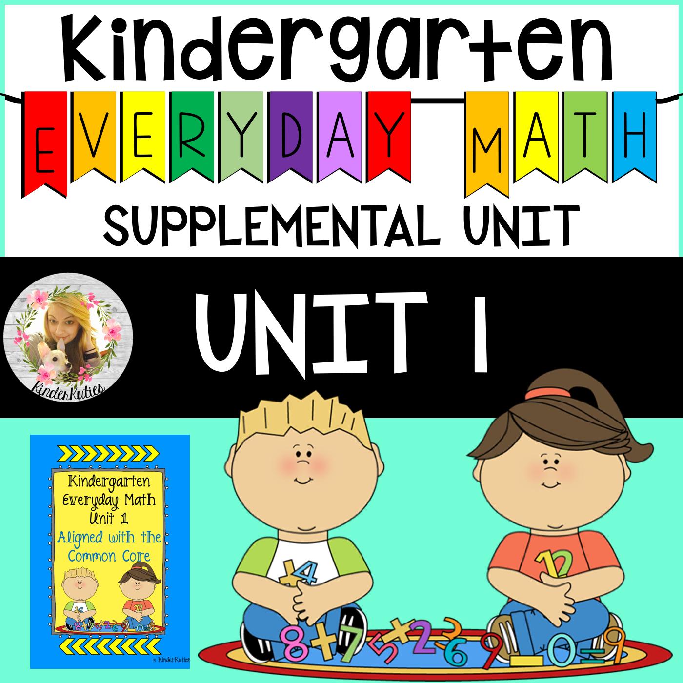 Kindergarten Everyday Math No Prep Supplemental Materials
