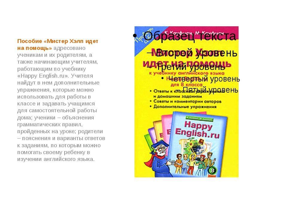 Гдз по русскому языку а.в.полякова 96 4 класс