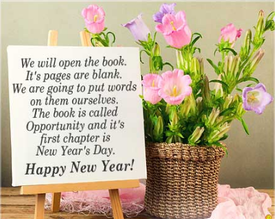 Happy New Year Wishes Sms Messages Happy New Year Message Happy New Year Status Happy New Year Wishes
