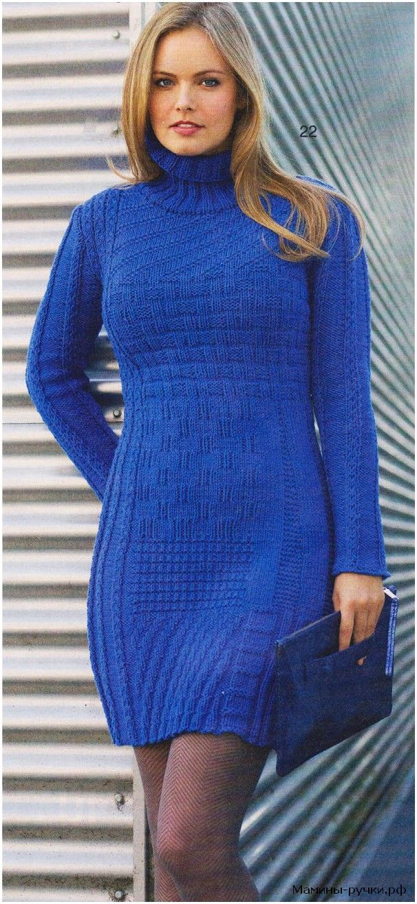 Вязаные платья синего цвета