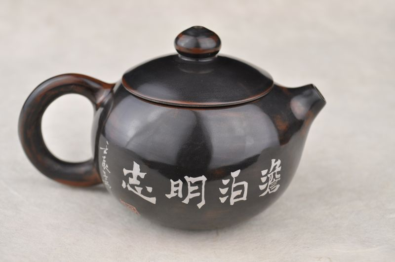 "Jian Shui Teapot ""Harmony"" Xi Shi Pot by Xu Rong Gang * 190ml - Yunnan Sourcing Pu-erh Tea Shop - Your Ultimate Source for Yunnan Pu'er, Green and Black Tea!"